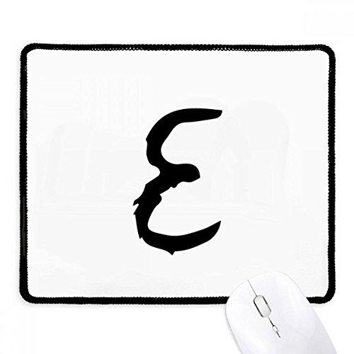 DIYthinker Greek Alphabet Epsilon Schwarze Silhouette Griffige Mousepad Spiel Büro Schwarz Titched Kanten Geschenk