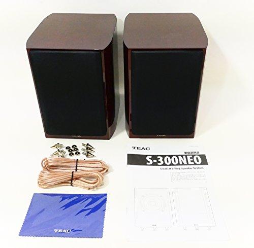 ティアック コアキシャル2ウェイ・スピーカーシステム スペシャルパッケージ (チェリー) S-300NEO-SP/CH