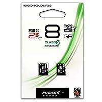 HIDISC microSDHCメモリカード 8GB CLASS10 UHS-I【2枚組】ハイディスク HDMCSDH8GCL10UIJP3X2