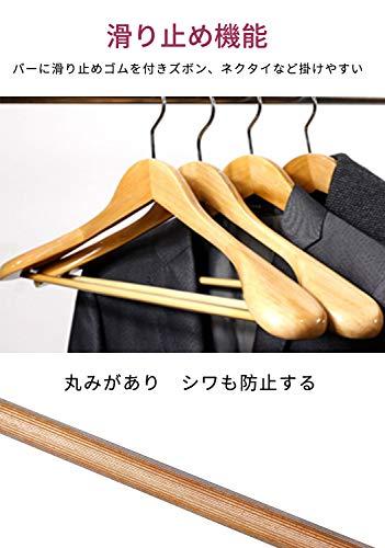 [Amazonブランド]Umi(ウミ)ハンガー木製ハンガー衣類ハンガー洋服ハンガーメンズレディースすべらない滑り止め凹みとズボンバーが付いた衣類ハンガー型崩れ防止360度回転薄型洋服ハンガースーツ・シャツ・ジャケット・コート用(スモークブラウン,6)