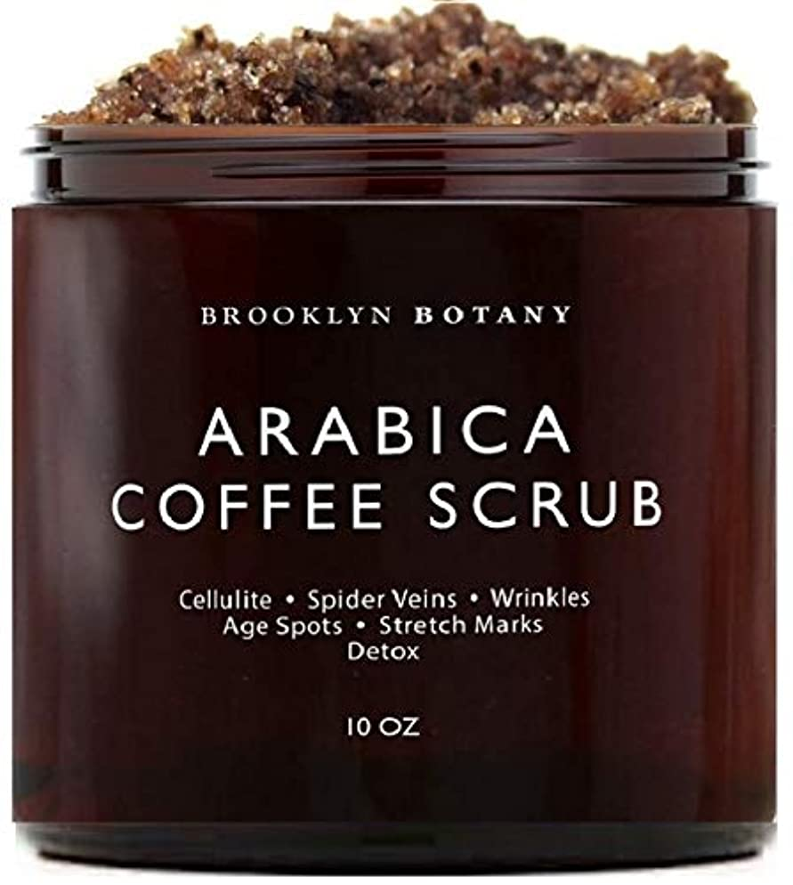 Brooklyn Botany - Arabica Coffee Scrub -100% Natural - with Coconut and Shea Butter - Best Anti Cellulite and Stretch Mark Treatment, Spider Vein Therapy for Varicose Veins & Eczema - 10 oz