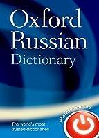 Oxford Russian Dictionary: Russian-English/English-Russian