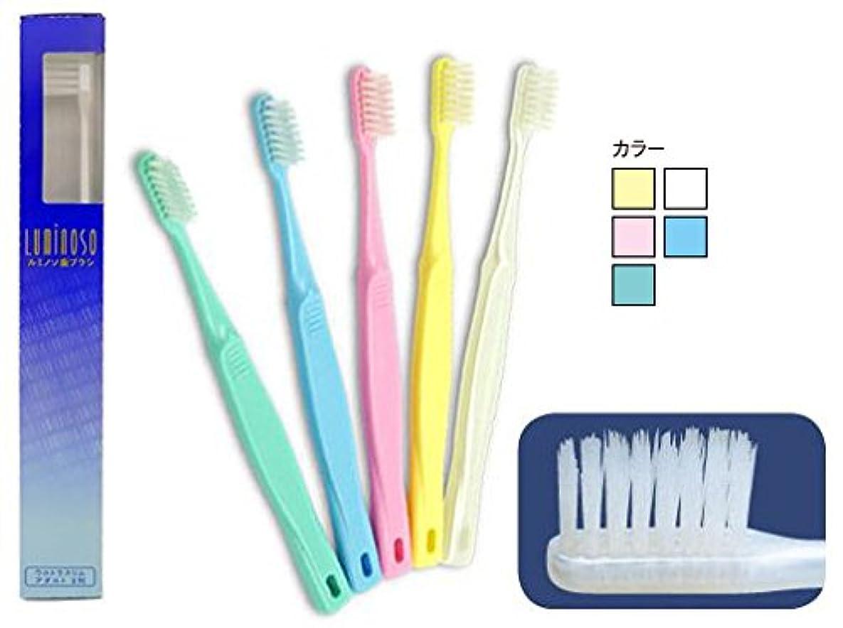 スケッチ噴出する与えるルミノソ 歯ブラシ ウルトラスリム アダルト 3列 10本 (カラー指定不可)