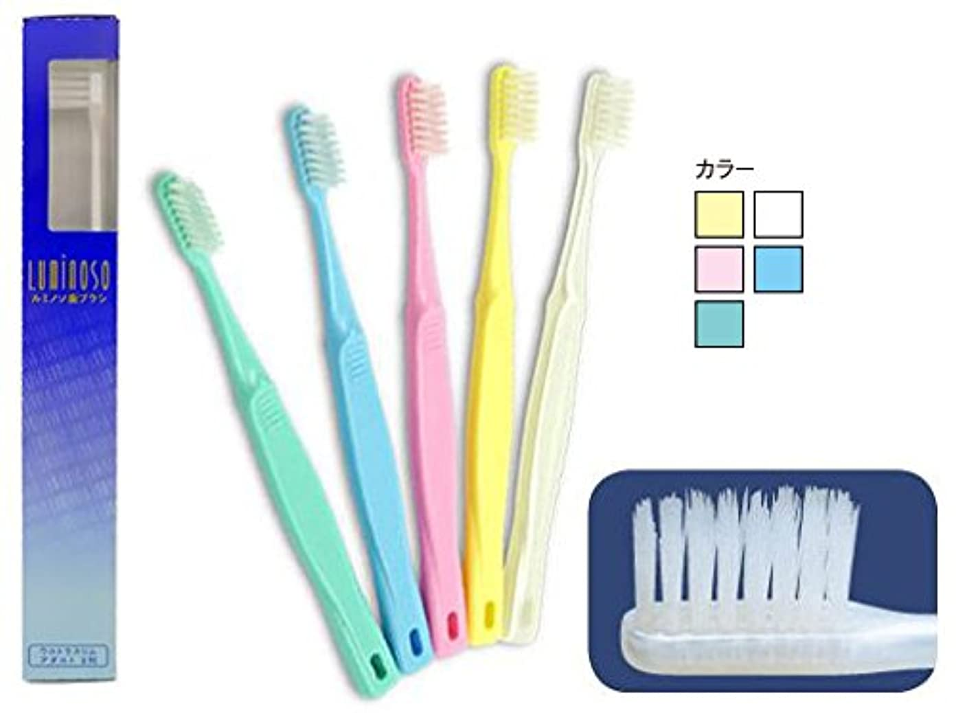 重大慰めモデレータルミノソ 歯ブラシ ウルトラスリム アダルト 3列 3本 (カラー指定不可)