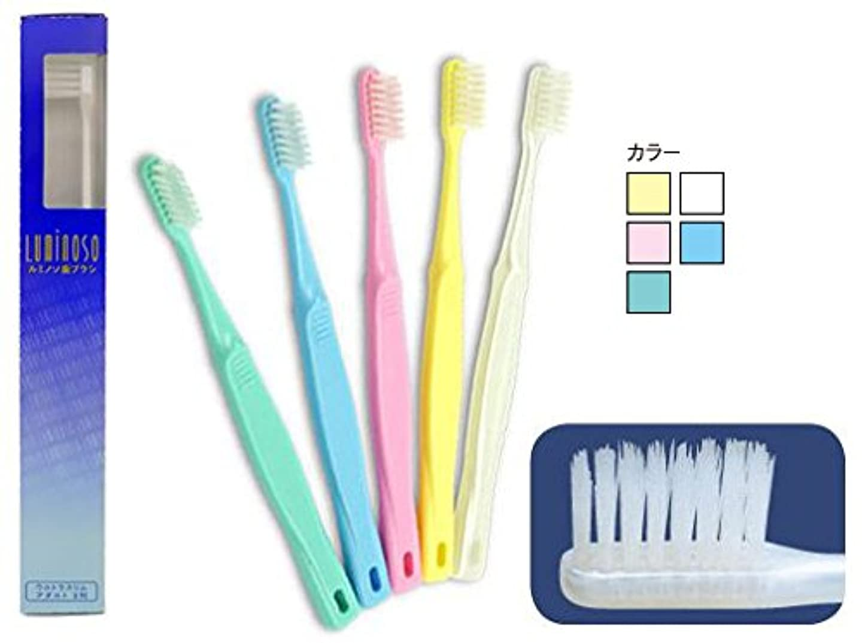 後世それ感情のルミノソ 歯ブラシ ウルトラスリム アダルト 3列 10本 (カラー指定不可)