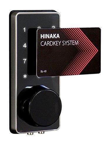 日中製作所 ICカード&パスワードで扉をスマートに施解錠! デジタルロック 補助錠 DL-1