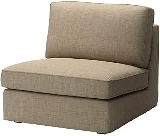 Ikea Kivik One (1) Seat Section Cover/slipcover Isunda Beige New in Sealed Box!