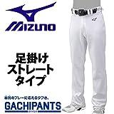 野球 ユニフォームパンツ ズボン ミズノ mizuno 野球 練習着パンツ 練習用 野球用 練習着 スペアパンツ ガチパンツ ズボン ストレート(足掛け有/12JD9F6501 M