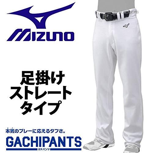 mizuno baseball uniform pants pants pants for practice baseball practice use spare pants gachi pants trousers