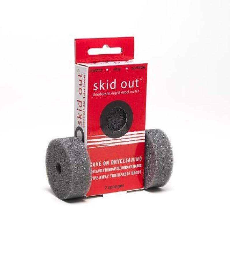 ご飯ラフストラップFashion First Aid スキッドアウト(Skid Out):デオドラント、ドリップ&ドロール イレーサー シミ、こぼれ消しスポンジ、2個入り
