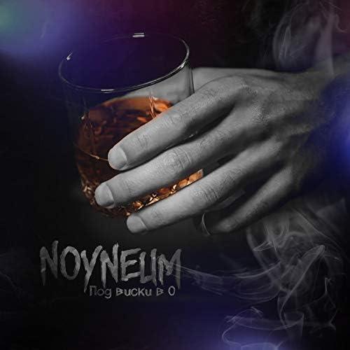 Noyneum