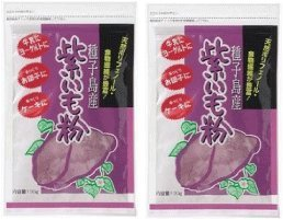 紫いも粉(鹿児島産) 100g×2個 ★ネコポス便