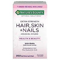 ヘアスキンネイルアルガンオイル注ぎこま、ビオチン、150ラピッドリリースリキッドソフトジェルの5000 MCG Hair Skin Nails Argan Oil Infused, 5000 mcg of Biotin, 250 Softgels X 2パック ~海外直送品~