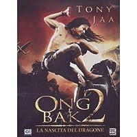 Ong Bak 2 [Italian Edition]