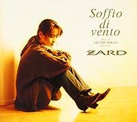Soffio Di Vento-Best of Izumi Sakai by Zard (2007-08-15)