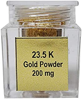 Gold Dust Powder (200mg) / with Shaker