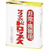 佐久間製菓 非常携帯用サクマ式缶ドロ 170g×10個
