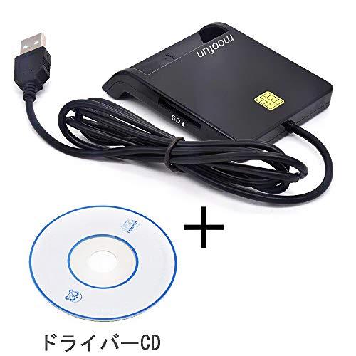 『2020接触型ICカードリーダーライタICチップのついた住民基本台帳カード電子申告(e-Tax)自宅で確定申告USB接続マイナンバーカード、住基カードに対応、CAC/SD/MicroSD(TF)/SIMスマートカードリーダーにも対応でき(ブラック)