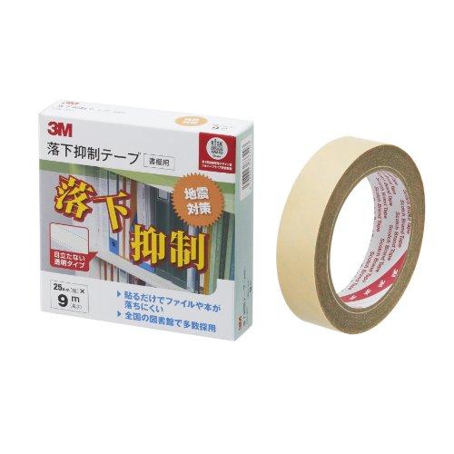 3M 落下抑制テープ すべり止めテープ 書棚用 災害対策製品 25mm×9m 1巻 GN-900
