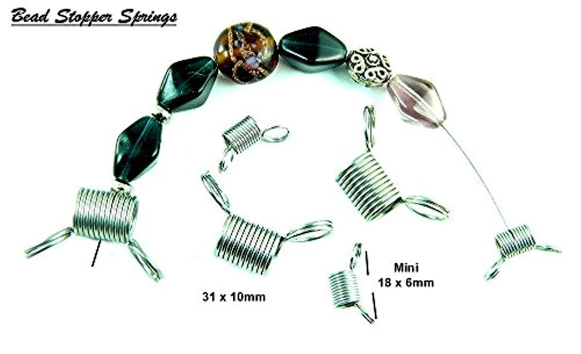 PlanetZia 8 pcs Multi Strand Bead Stopper Springs - Essential For Every Beader TVT-TMN (Regular)