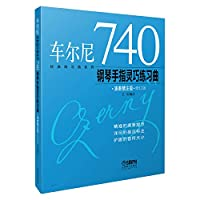 Etude Classic Series: 740 Czerny etude piano finger dexterity (played fine Notes Version)(Chinese Edition)