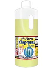 パイプクリーナー クロッグパス 1000g 液タイプ 髪の毛など排水管の詰まりを溶かすパイプ洗浄剤 PP-C1000