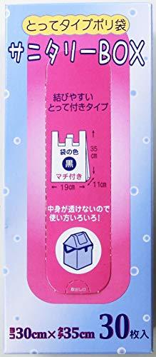 日本技研工業 日本技研 とってタイプポリ袋 サニタリーボックス 30枚入