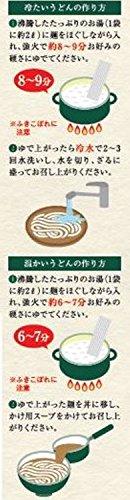 五木食品からだシフト糖質コントロールうどん160g×10個