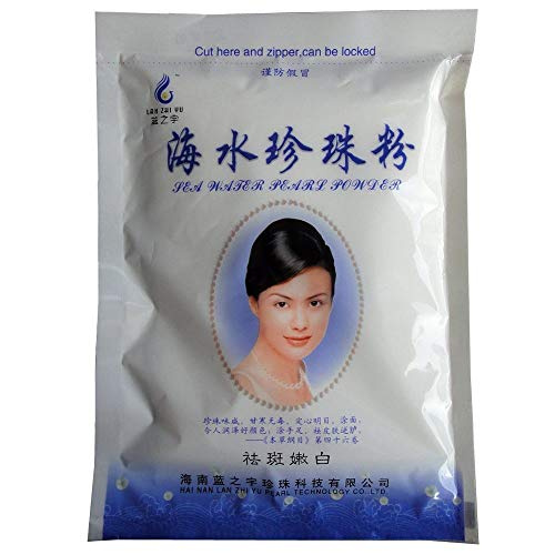 Pearl Powder Facial Mask Mud Can Mix with Vegetable Fruit Juice for Repair Face Acne Skin + Firming + Anti-Aging