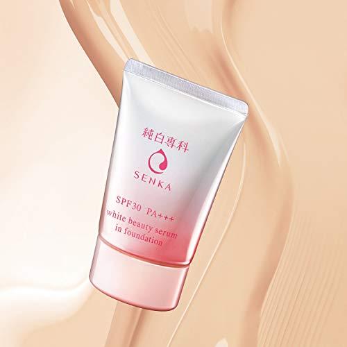 純白専科すっぴん色づく美容液フォンデュ(ナチュラルベージュ)ファンデーション美白ケアSPF30+PA+++30g