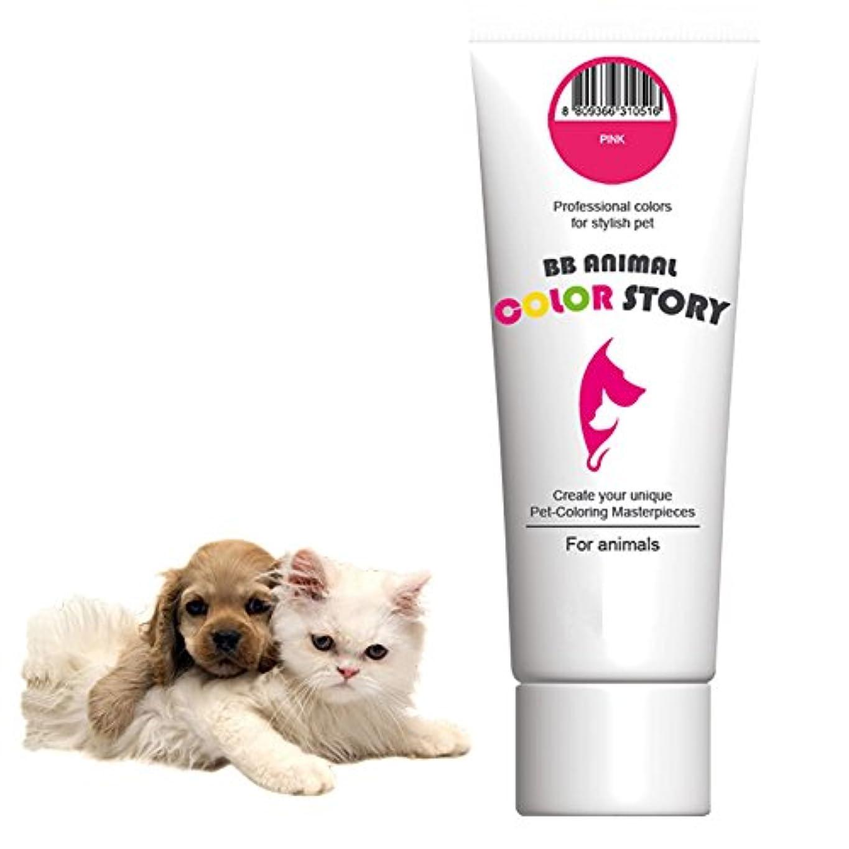 不潔と遊ぶ郵便毛染め, 犬ヘアダイ, Pink, カラーリング Dog Hair Hair Bleach Dye Hair Coloring Professional Colors for Stylish Pet 50ml 並行輸入
