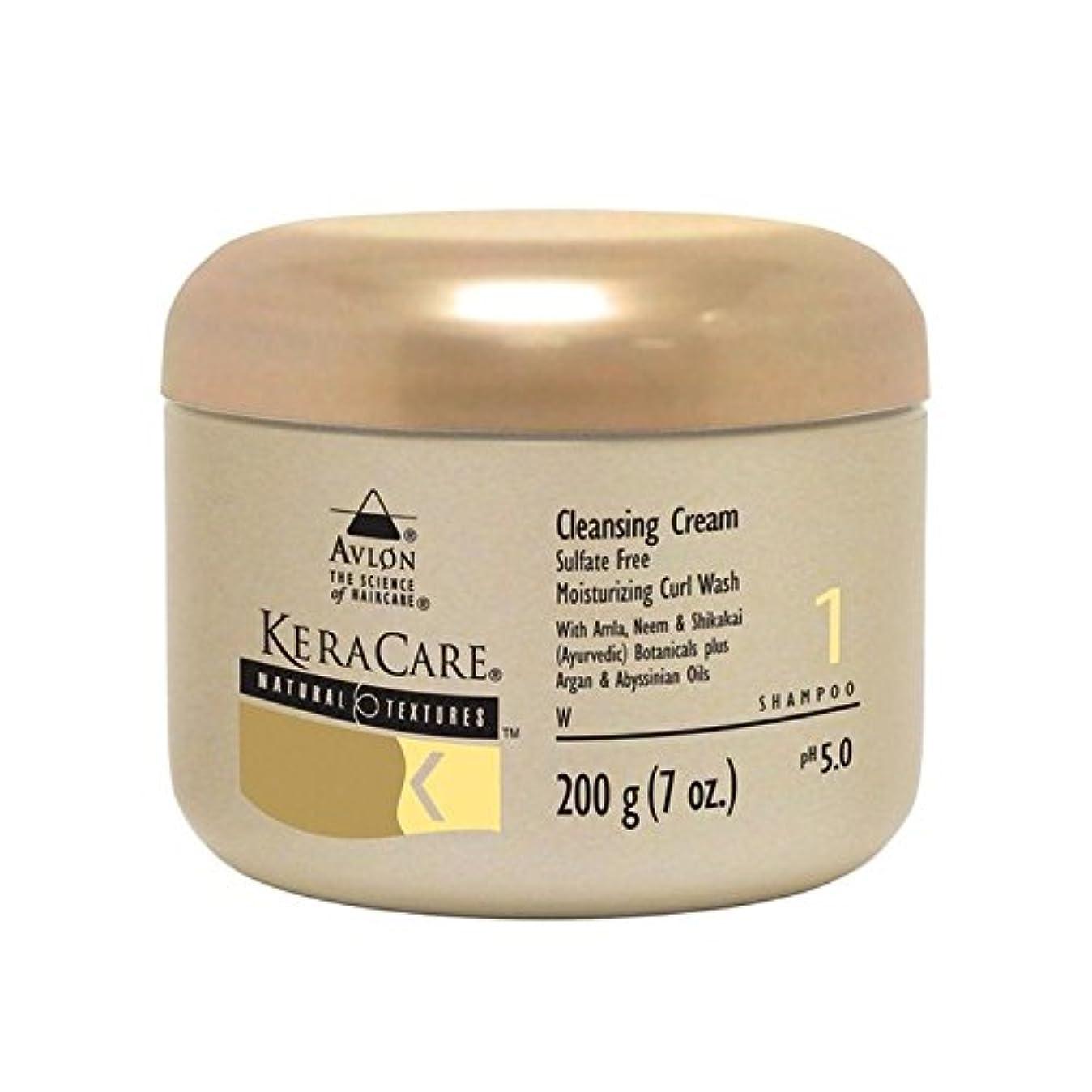 狼キャロラインカセットKeracare Natural Textures Cleansing Cream (910G) - 自然な質感クレンジングクリーム(910グラム) [並行輸入品]