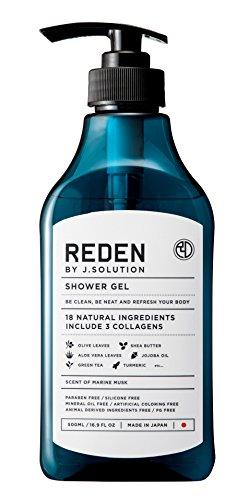 REDEN(リデン) REDEN BODY SOAP(リデン ボディーソープ) グリーン ミント 500ml