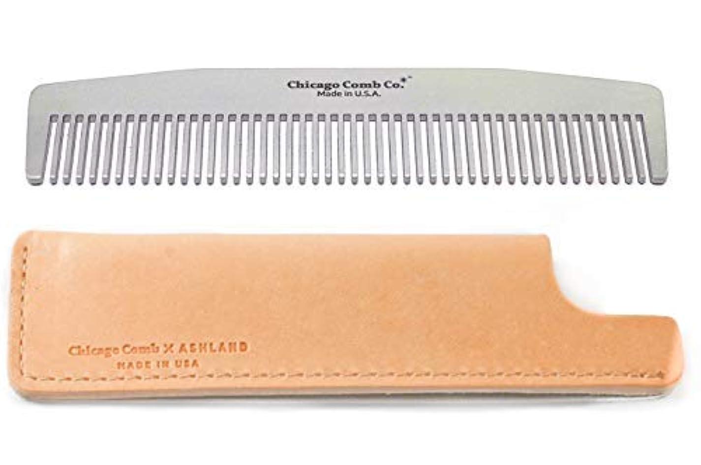 摂氏度探偵頭蓋骨Chicago Comb No. 3 Stainless Steel + Horween Natural Leather Sheath, Made in USA, Ultra-Smooth, Durable, Anti-Static, 5.5 in. (14 cm), Medium-Fine Tines, Ultimate Daily Use Comb, Pocket Comb, Gift Set [並行輸入品]