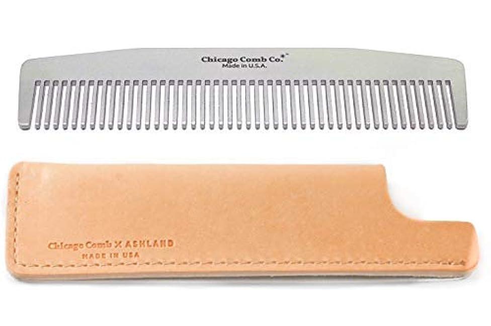醸造所土地スコアChicago Comb No. 3 Stainless Steel + Horween Natural Leather Sheath, Made in USA, Ultra-Smooth, Durable, Anti-Static, 5.5 in. (14 cm), Medium-Fine Tines, Ultimate Daily Use Comb, Pocket Comb, Gift Set [並行輸入品]