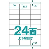 中川製作所 楽貼ラベル 24面 上下余白付 A4 500枚 0000-404-RB18