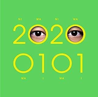 【店舗限定特典あり】20200101 (通常BANG!) (シリコンブレスレット(Red)付)