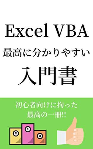 eeee (Japanese Edition)