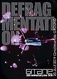 GITANE 20th Anniversary LIVE 2019『Defragmentation』DVD