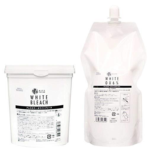 【セット】アレスカラー ホワイトブリーチ 500g & ホワイトオキシ6% 1000mL