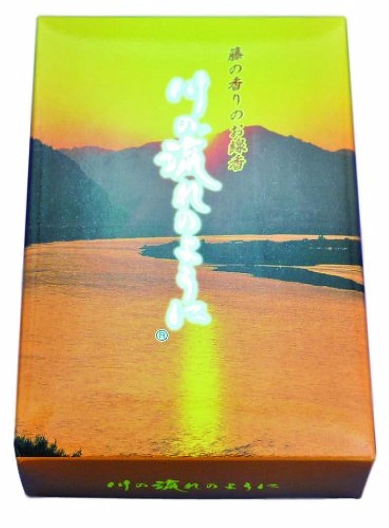 ヒューズクロニクル宣言するお線香 川の流れのように藤の香り 約140g 煙少タイプ