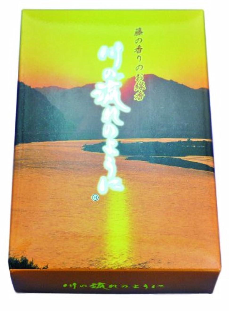 お線香 川の流れのように藤の香り 約140g 煙少タイプ