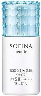 ソフィーナ ボーテ 高保湿UV乳液 <美白> さっぱり 30ml SPF50+ PA++++ [並行輸入品]