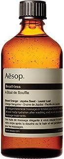 AESOP Breathless Hydrating Body Treatment, 100ml
