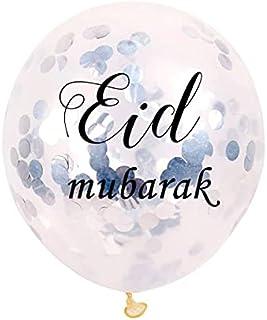 Pack of 5 Eid Mubarak Confetti Balloons | Ramadan Eid Party Decorations for Party Festival Gathering Ramadan Decorations (...