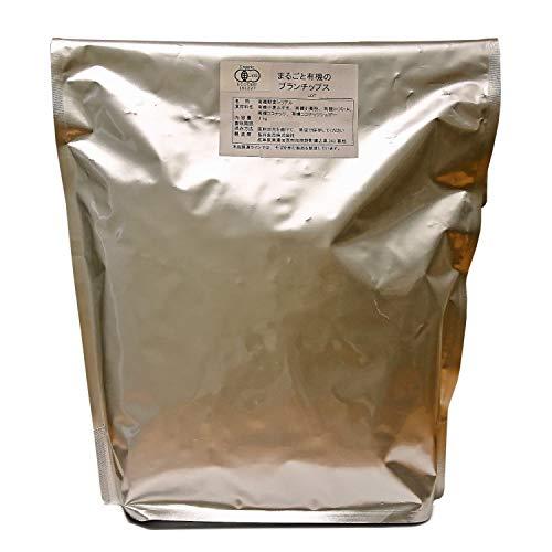 シリアル オーガニック 徳用 1kg まるごと有機のブランチップス 国産 小麦ブラン 小麦ふすま 有機JAS認定 無添加 朝食シリアル