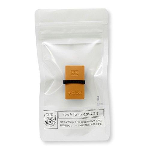 日本理化学 もっとちいさな黒板ふき SS SRF-WS