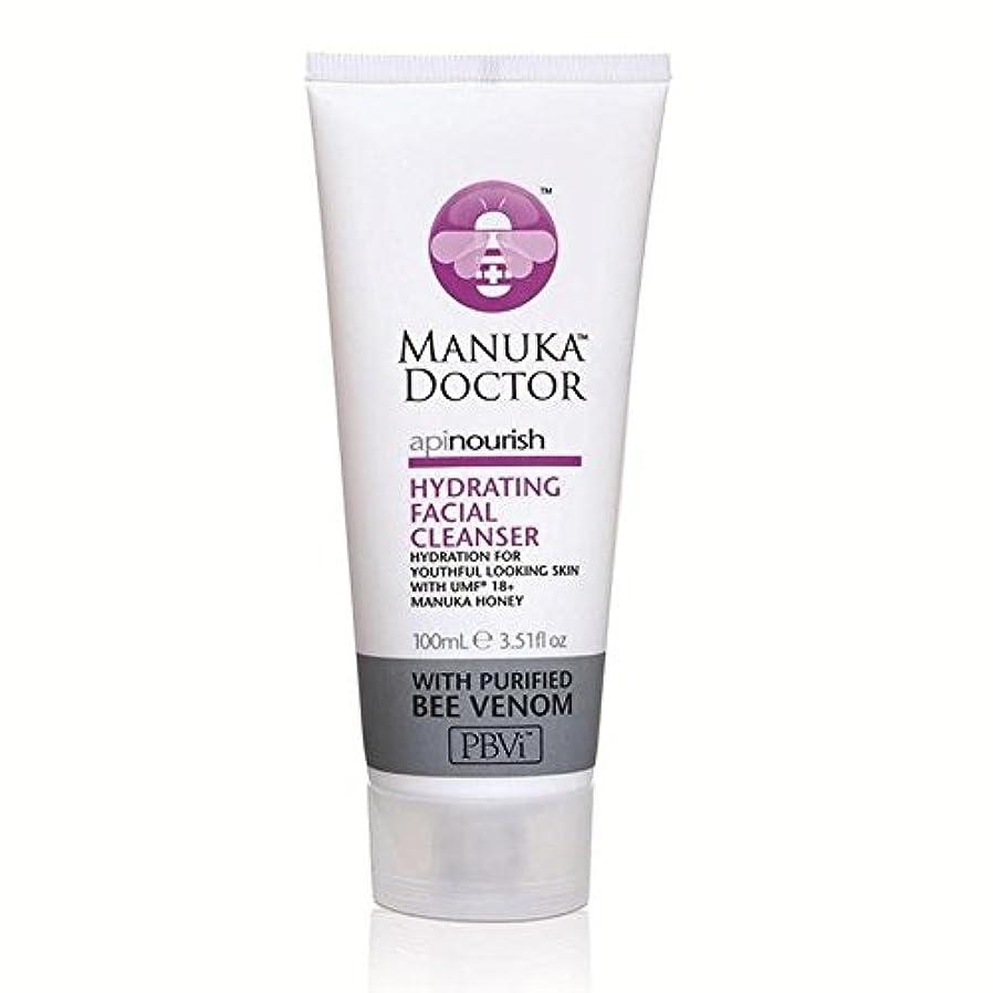 スケジュールスカリー定説Manuka Doctor Api Nourish Hydrating Facial Cleanser 100ml (Pack of 6) - マヌカドクター洗顔料の100ミリリットルの水和養います x6 [並行輸入品]