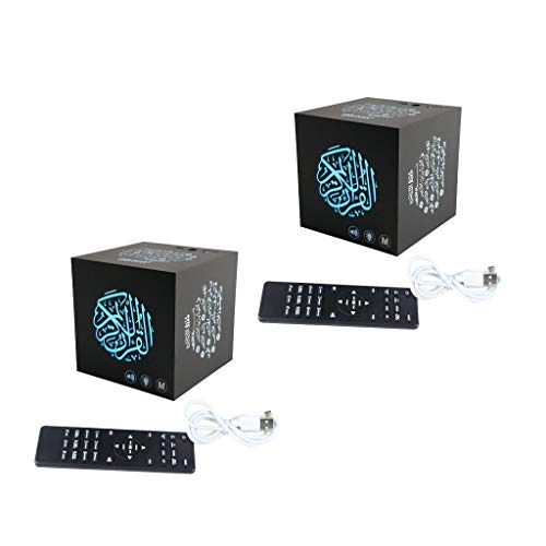 freneci 2X Islam Quran Speaker Bluetooth Touch LED Night Lamp Set Wireless Portable