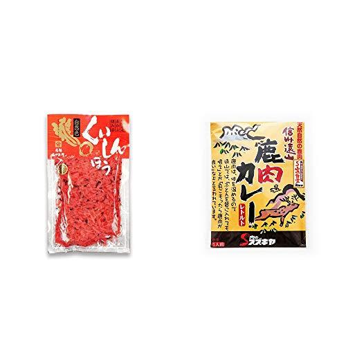 [2点セット] 飛騨山味屋 くいしんぼう【大】(260g) [赤かぶ刻み漬け]・信州遠山 鹿肉カレー 中辛 (1食分)